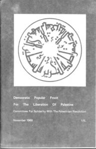 DFLP-1969-1