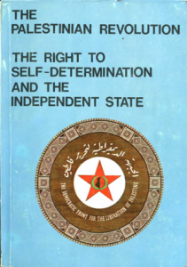 DFLP-RighttoSelfDetermination-1