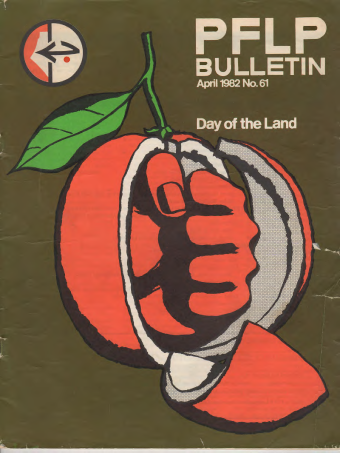 PFLPBulletin-April1982-1