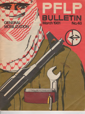 PFLPBulletin-March1981-1