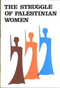 PLO-PalestinianWomen-1
