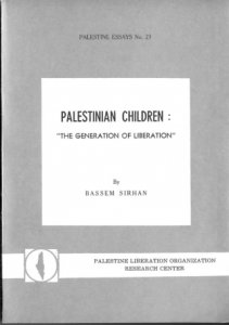 PalestinianChildren-GenerationResistance-1970-1